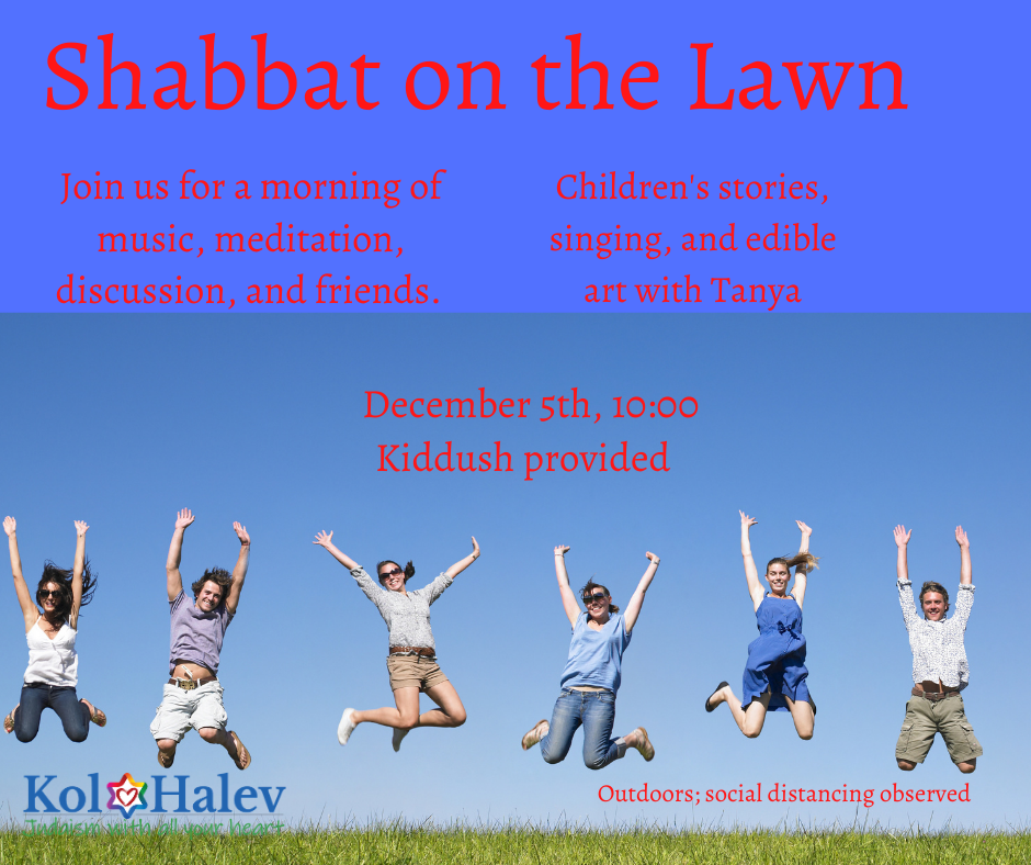 Shabbat on the Lawn Flyer